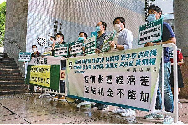 香港房委會委員促凍結公屋租金