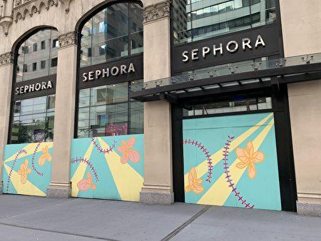 曼哈顿五大道的名店橱窗被钉上了木板,有些木板有图案,增添了些许色彩。