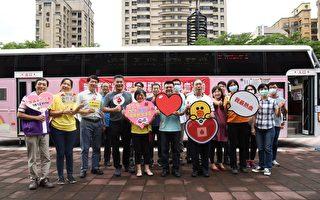 慶祝警察節 竹縣警挽袖捐血做公益