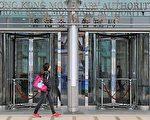 美国制裁中港官员 香港金融体制遇挫