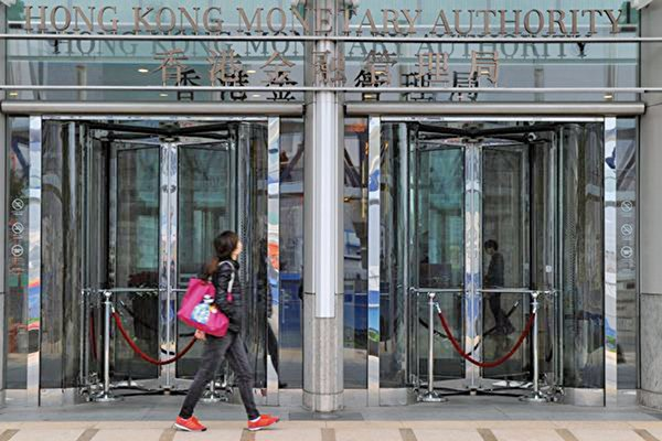 美國制裁中港官員 香港金融體制遇挫