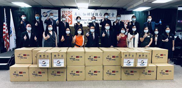 柑县台美商会捐20万医疗口罩 助长辈防疫