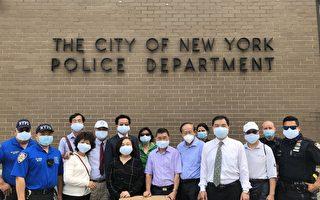 纽约台湾会馆捐市警109分局口罩2500枚