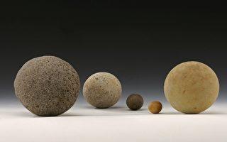 八风禅石会双年展 展出一百个圆融石品