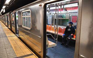 MTA欲再尋求聯邦39億美元紓困金
