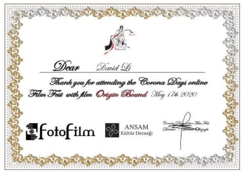 《歸途》獲安塔基亞國際電影節網絡展映證書。(新世紀影視基地提供)