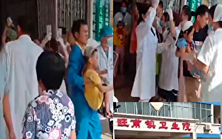 北京明確9種「校鬧」行為 被指限制家長維權