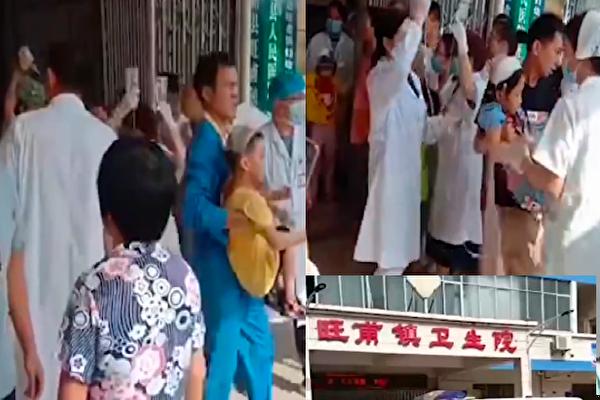 广西旺甫镇小学发生砍人事件 至少40伤