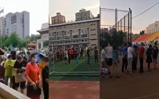 【现场视频】北京多地民众大排长龙做检测