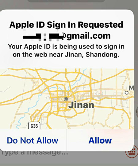 Chow先生的手機彈出Apple ID登錄要求:「Apple ID Sign In Requested. Your Apple ID is being used to sign in on the web near Jinan, Shandong.」(受訪者提供)