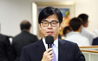 韩国瑜将解职 陈其迈可望17日宣布辞官参选