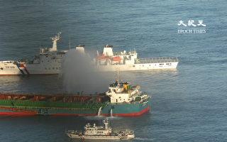 20余中国船越界 台查扣1船押返10人送办