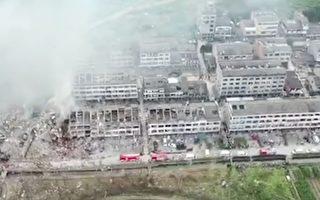 浙江油罐车大爆炸 致200余人死伤 现场惨烈
