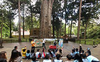 林铁于阿里山香林国小办廉洁幼苗宣导活动