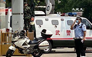 组图:北京长安街上诡异 武警便衣随处可见