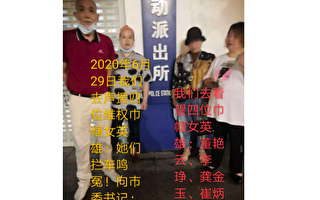 現場視頻:武漢冤民攔市委書記王忠林轎車