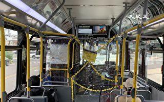 下周一复工  纽约市长吁MTA确保乘客安全