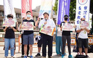 台公布援港专案 港青年:展现民主与极权差异