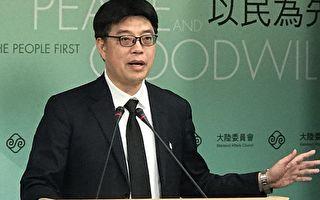 中共官员不敢提六四 台陆委会:怕面对真相
