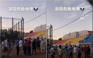 【一線採訪】北京新發地市場發現46感染者