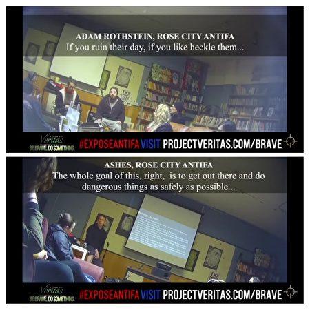 在秘密錄製的影片中,Antifa的人在給成員「講座」。(Veritas項目影片截圖)