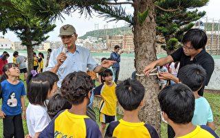 屏科大、澎湖縣攜手 推廣都市林木環境教育