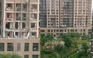 6月19日清晨,辽宁丹东市振兴区保利小区发生煤气爆炸,导致3死4伤。(视频截图合成)