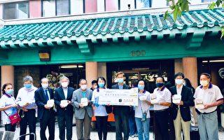 經文處捐3萬美元 為華埠長者送餐