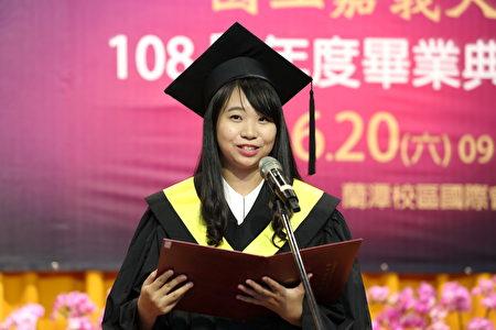 園藝學系莊心瑋同學代表畢業生致詞。
