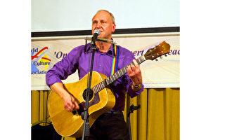 英歌手用歌声提醒世界:关注中共病毒真相