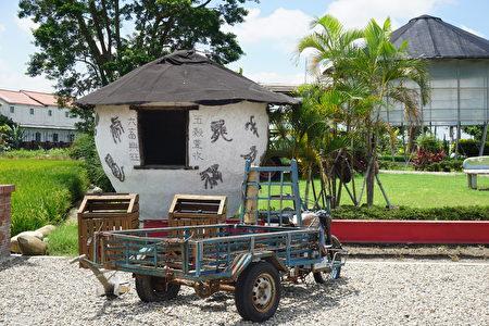 公园里除了绘本故事外,也有在地的农村文化。