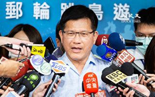 谈中火争议 林佳龙:不应让问题沦为政治口水