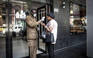 紐約州行政令 允商業大樓在入口量測體溫