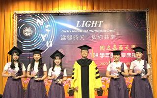 嘉大毕业典礼 艾群勉励毕业生KANO精神面对挑战