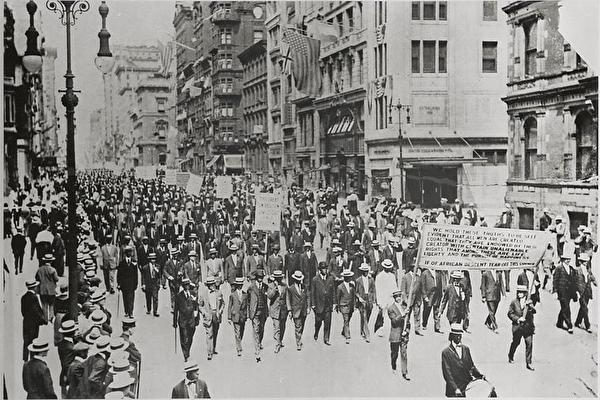 紐約百年來10場大運動帶來的變化(上)