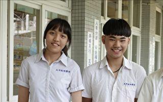 近30年校内首位考取台大 启明学校视障生上榜