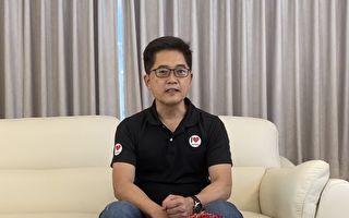 前台东县长黄健庭宣布:婉谢监察院副院长提名