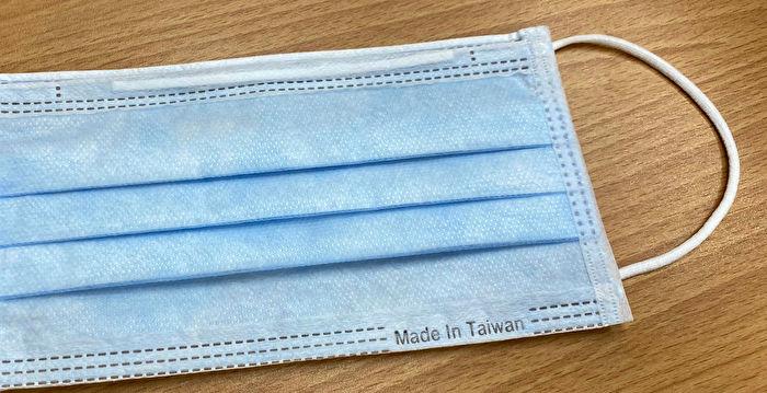 台灣口罩徵用延到12月底 實名制持續