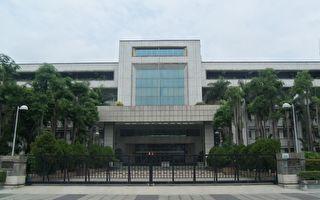 台商化身共諜發展組織 遭判刑9月確定