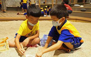 兰博儿童考古探索厅试营运 玉田学童试玩