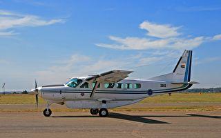 具环保概念 世界最大电动飞机首飞28分钟