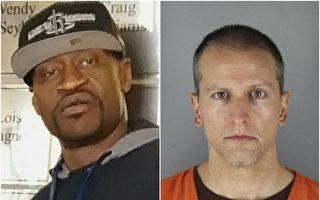 """非裔死于警察执法 """"两人相识且不和"""""""