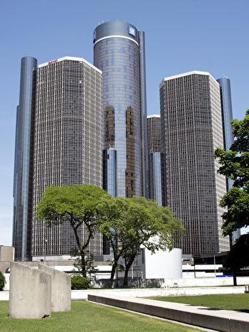 圖為通用汽車公司位於美國底特律市中心的總部辦公大樓。(Bill Pugliano/Getty Images)