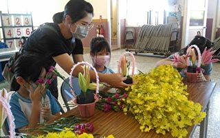 助花卉產業振興  中市農業局將花藝融入校園