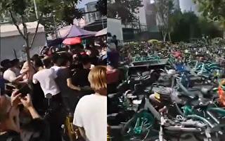 【現場視頻】北京東單體育中心核酸檢測人擠人