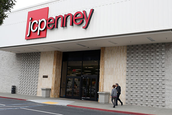 在你家附近吗? JC Penney关闭154分店 纽约州7家