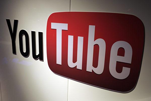 YouTube將刪除大選舞弊指控內容 保守派譴責