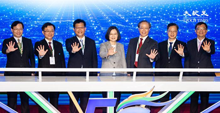 中華電5G開台 總統:投200億健全生態系