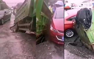 【现场视频】安徽合肥路面塌陷 两车陷入其中