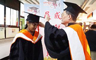 印度博士生娜希米  获我教育部杰出奖学金